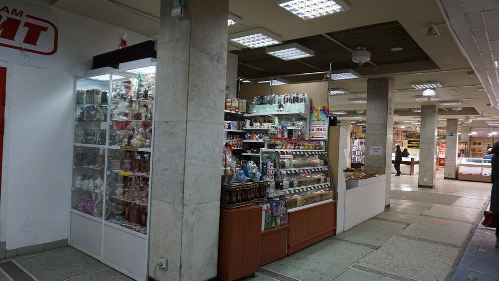Самара1.JPG